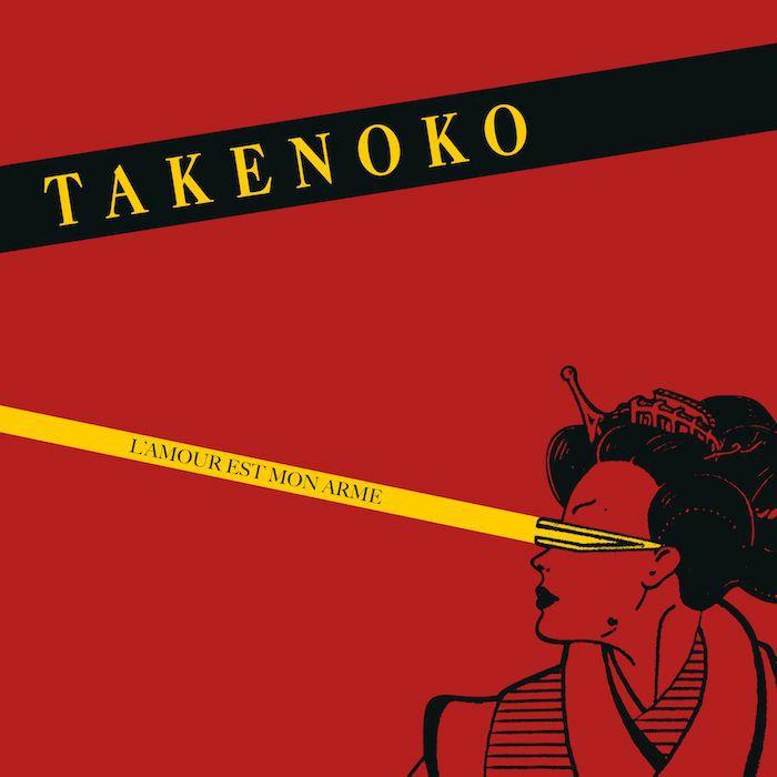 Takenoko/L'AMOUR EST MON ARME LP