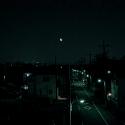 "Chee Shimizu & Miku-Mari/RECONS... 12"""