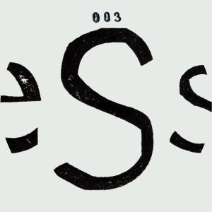 """ESS/COME & THE BREAKDOWN 12"""""""