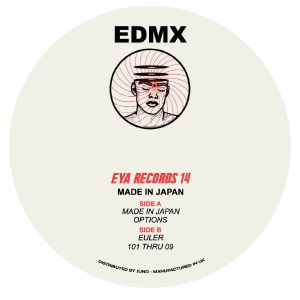 EDMX/MADE IN JAPAN 12""
