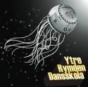 Ytre Rymden Dansskola/SELF-TITLED CD