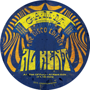 Al Kent/THE DISCO EDITION 12""
