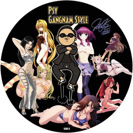 "Psy/GANGNAM STYLE (PIC DISC) 12"""