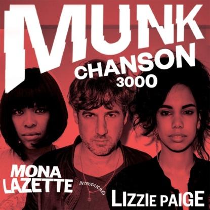 Munk/CHANSON 3000 LP