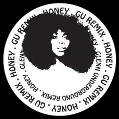 "Erykah Badu/HONEY GLENN UNDERGROUND 12"""