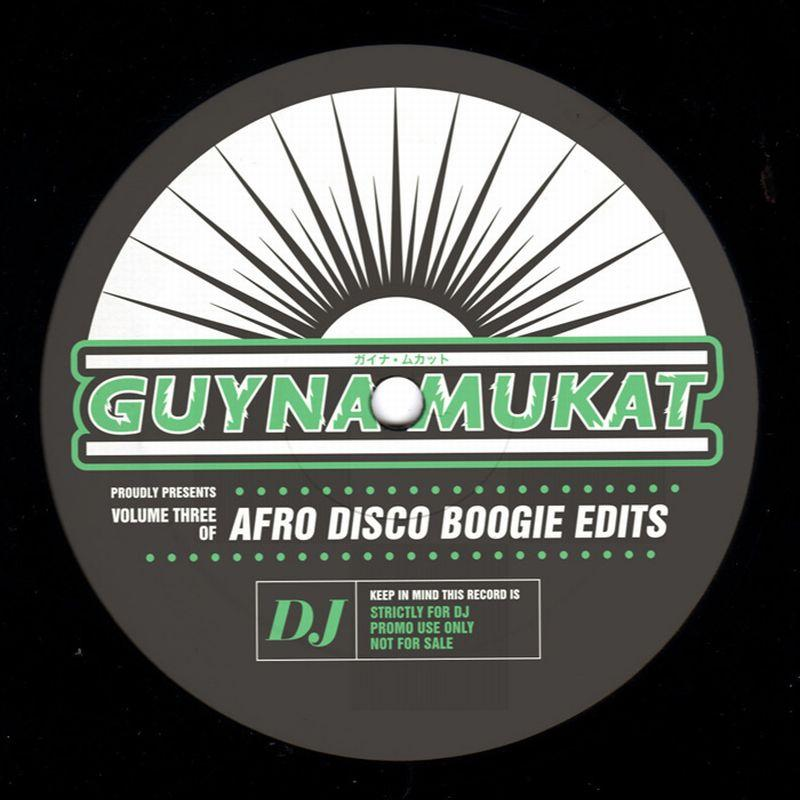 Kid Creole & Material/GW EDITS 12""