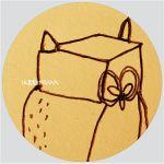 """Nachtbraker/YIWYA EP 12"""""""