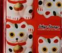 Various/TOKYO LOUNGE CD