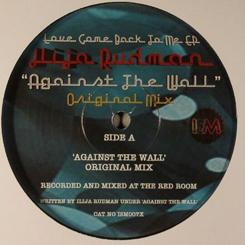"Ilija Rudman/AGAINST THE WALL 12"""