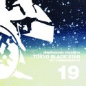 "Tokyo Black Star/BIT COMMANDER 12"""