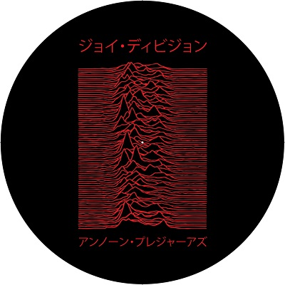 Joy Division/JAPANESE PLEASURES SLIPMAT
