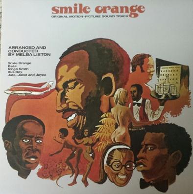 Smile Orange/ORIGINAL SOUNDTRACK LP