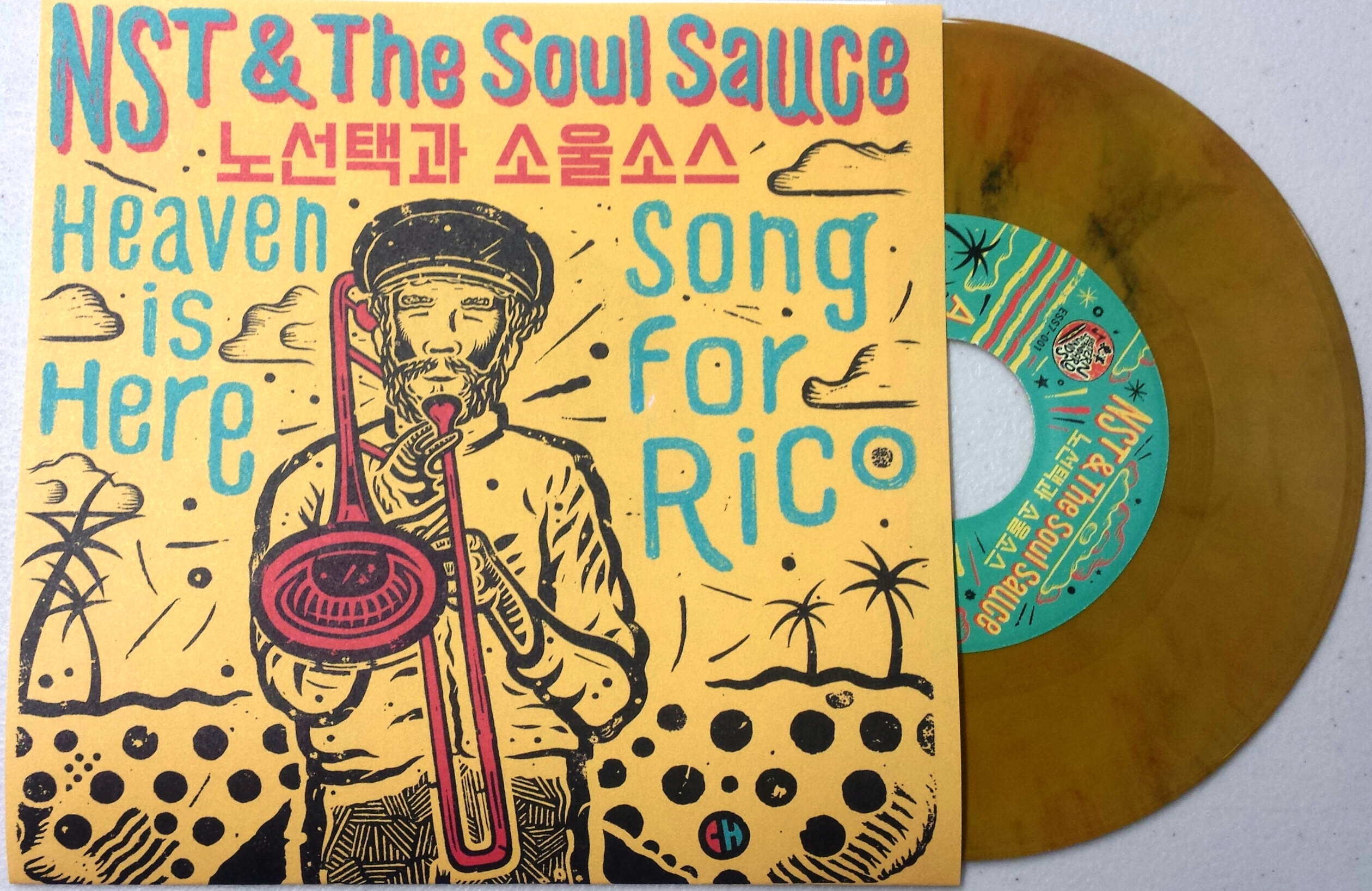 """NST & The Soul Sauce/SONG FOR RICO 7"""""""