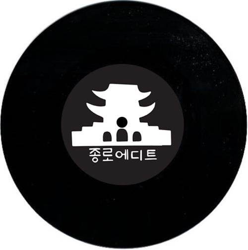 "Jongno/KAT 45 EDITS 7"""