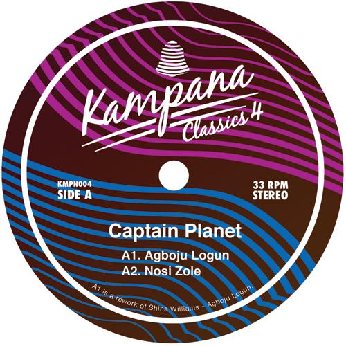 "Captain Planet/KAMPANA CLASSICS 4 12"""