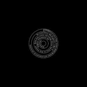 "Javonntte/ORGANIC VIBRATION EP 12"""