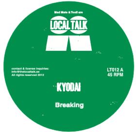 "Kyodai/BREAKING 12"""