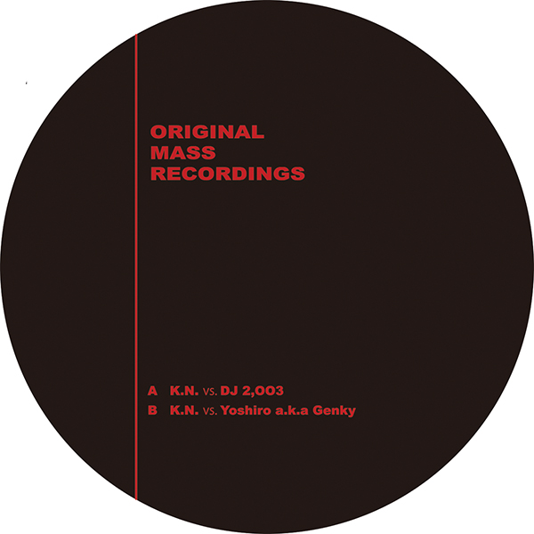 Various/MASS UNITED 3 12""