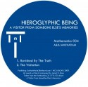 """Hieroglyphic Being/A VISITOR FROM... 12"""""""