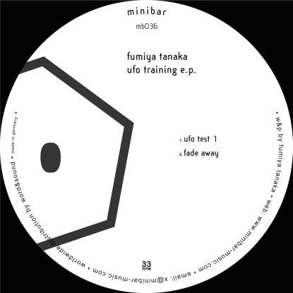 "Fumiya Tanaka/UFO TRAINING EP 12"""