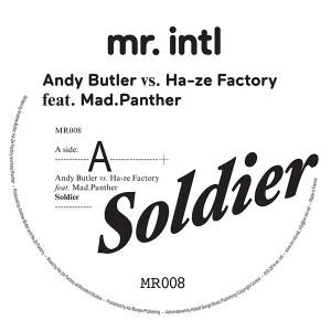"""Andy Butler vs Ha-ze Factory/SPLIT 12"""""""