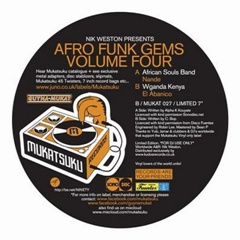 Afro Funk/MUSIC OF WEST AFRICA VOL 4 7""