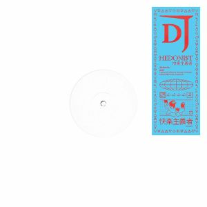 """DJ Hedonist/EP #2 12"""""""
