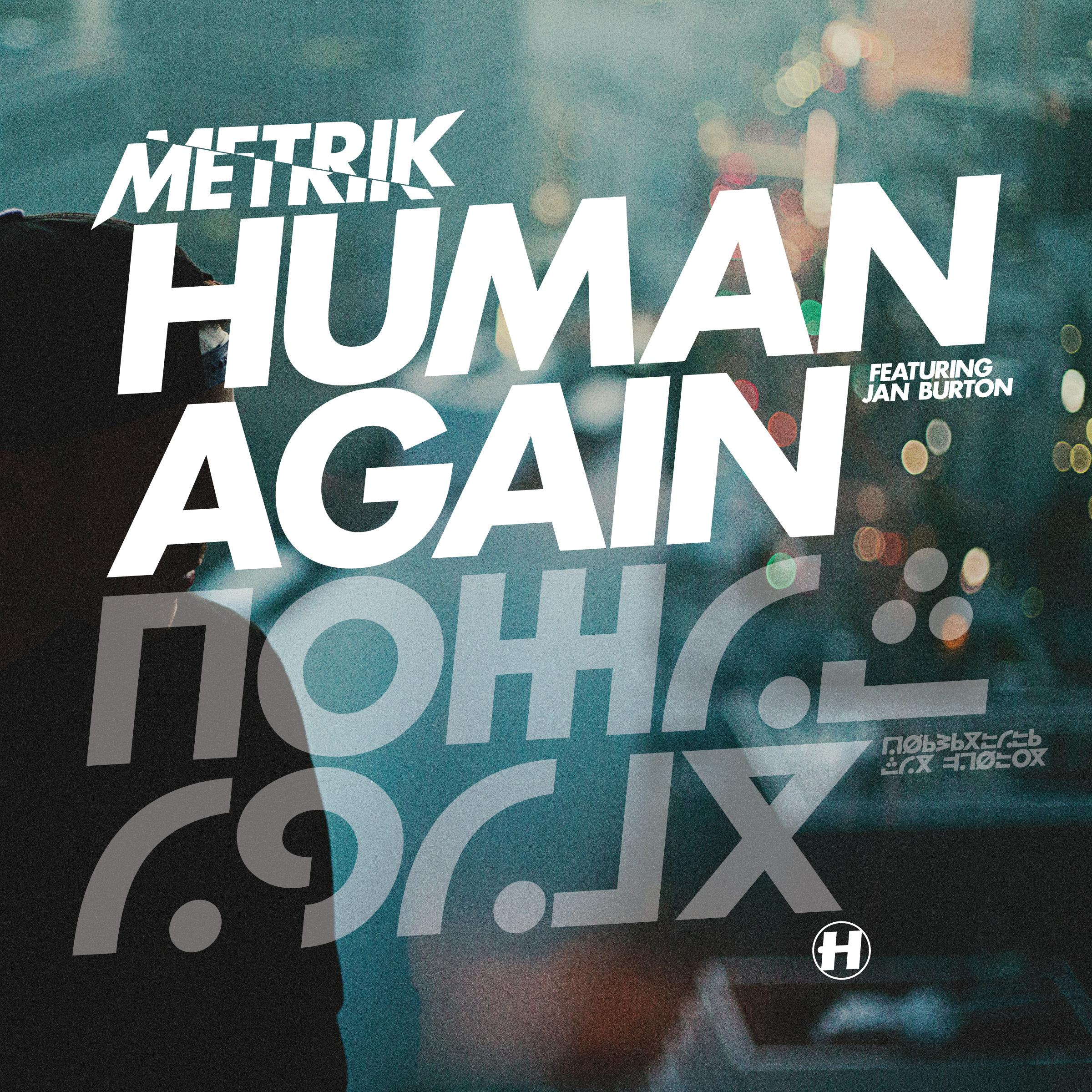 """Metrik/HUMAN AGAIN (ORANGE VINYL) 12"""""""