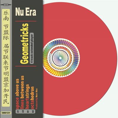 "Nu Era (aka Marc Mac)/GEOMETRICKS EP 12"""