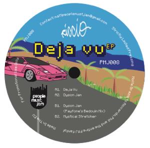 """Riccio/DEJA VU EP 12"""""""