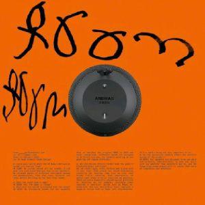 """Andras/BOOM BOOM EP 12"""""""