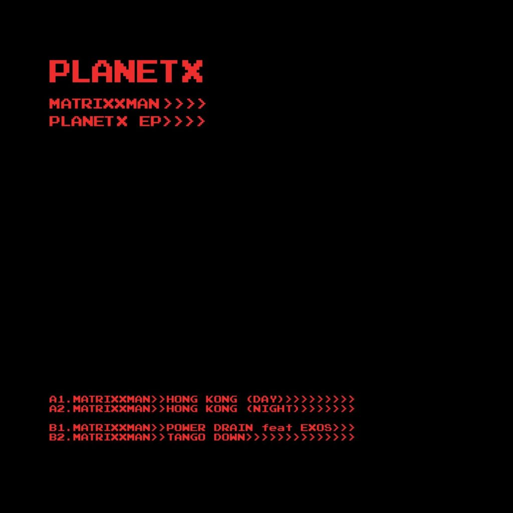 Matrixxman/PLANET X EP 12""
