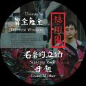 """Thomas Xu/DIFFERENT WISDOMS 12"""""""