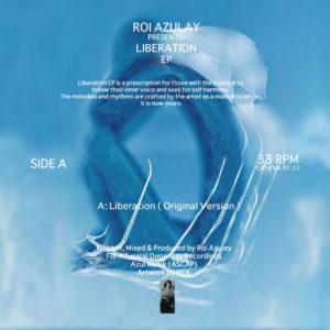 "Roi Azulay/LIBERATION EP 12"""