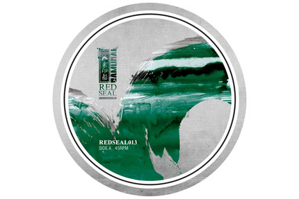 "Tokyo Prose & Phil Tangent/PARITY 12"""