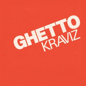 "Nina Kraviz/GHETTO KRAVIZ 12"""