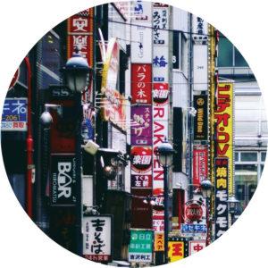 """Markus Suckut/NEW LIFE EP 12"""""""