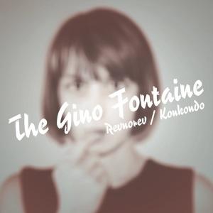 "Gino Fontaine/REVNOREV & KONKONDO 12"""