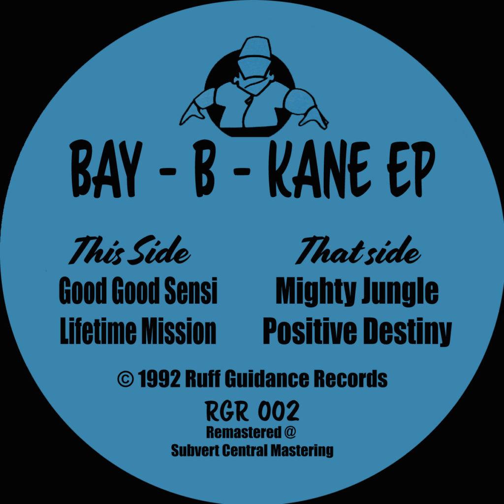 """Bay B Kane/BAY-B-KANE EP 12"""""""