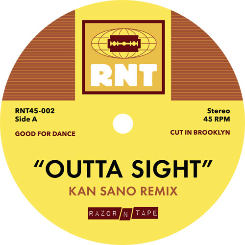 Kan Sano/UPTIGHT (STEVIE WONDER EDIT) 7""