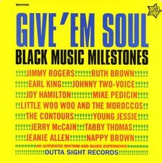 Various/GIVE 'EM SOUL VOL 2 (1960s) LP