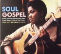 Various/SOUL GOSPEL  CD