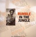 Various/RUMBLE IN THE JUNGLE DLP