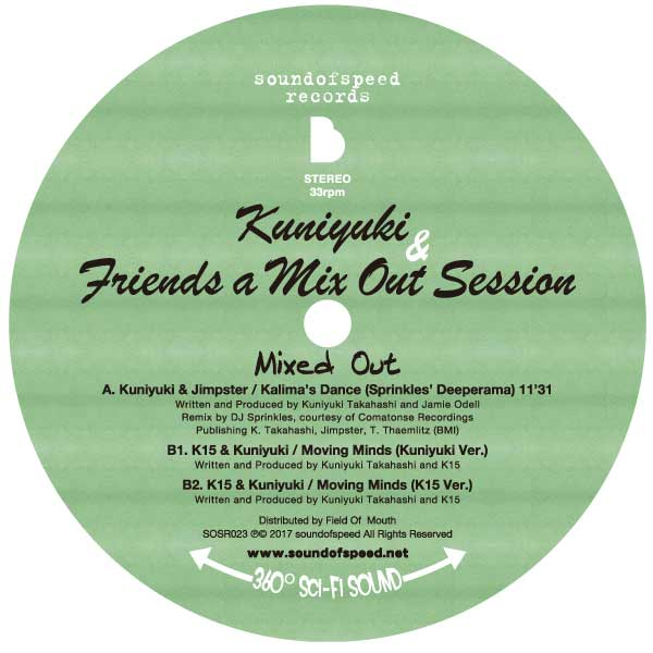 Kuniyuki/MIXED OUT EP 12""