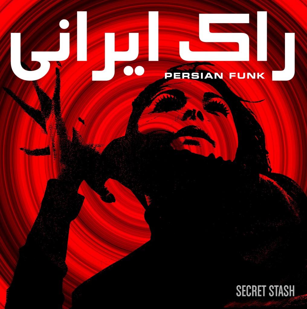Various/PERSIAN FUNK  LP