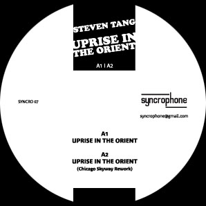 Steven Tang/UPRISE IN THE ORIENT 12""