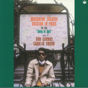 Masahiko Togashi/SONG OF SOIL (PARIS) LP