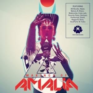 Amalia/MAKINGS OF AMALIA CD