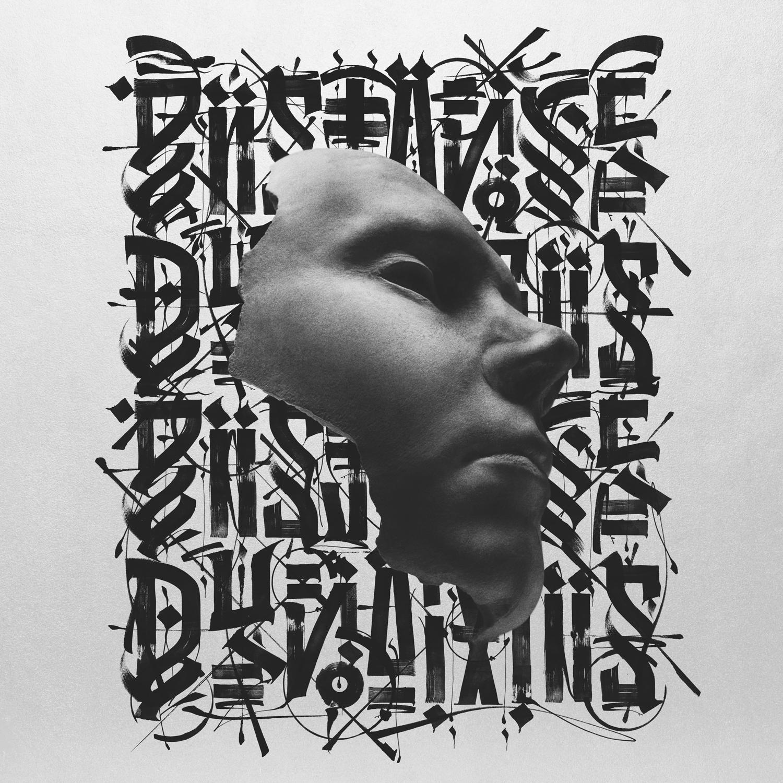 Distance/DYNAMIS CD