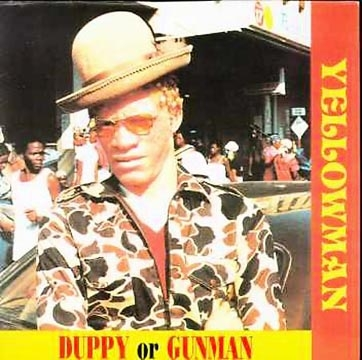 Yellowman/DUPPY OR GUNMAN LP